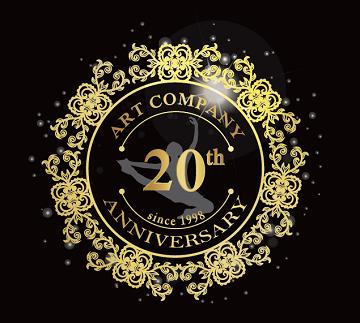20周年ロゴ burogu