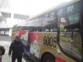仁寺洞行のバス