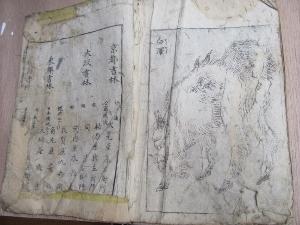 北斎が描いた白澤
