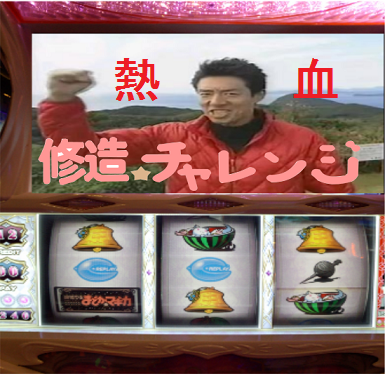 2015081220190869b.png