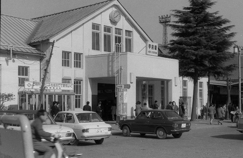 甲府駅 1967