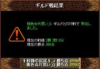 201508130040457ca.jpg
