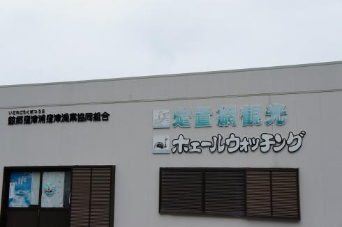 s-DSC01548.jpg