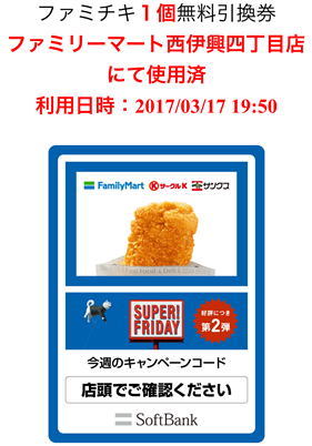 20170318151423b1a.png