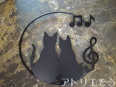 猫+音符+ト音記号のステンレス製妻飾り