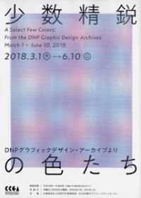 2_convert_20180427154747.jpg