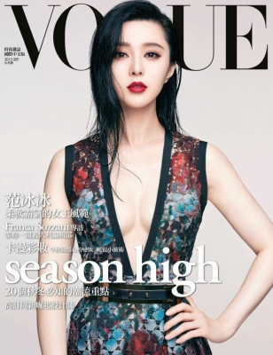 Fan-Bingbing-Vogue-Taiwan.jpg