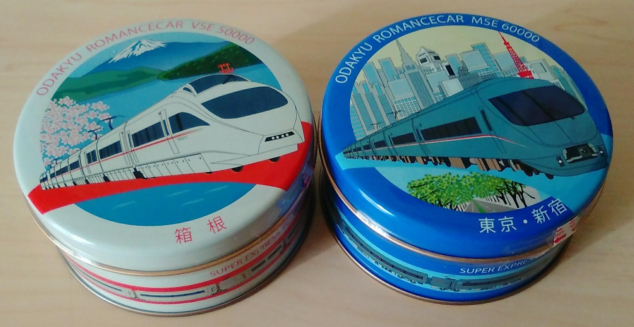 ロマンスカーゴーフル缶二個セット