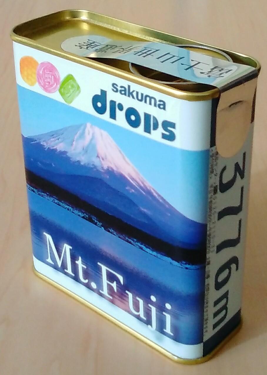 おみやげ 富士山ドロップ サクマドロップ