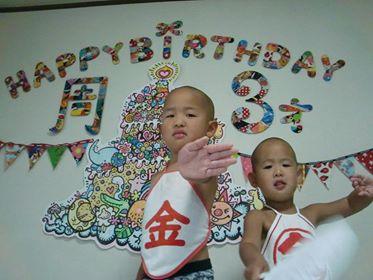 3歳 周 お誕生日