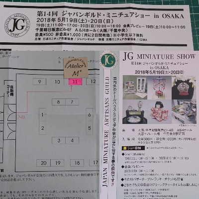 blog2018042403.jpg