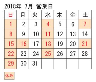20187.jpg