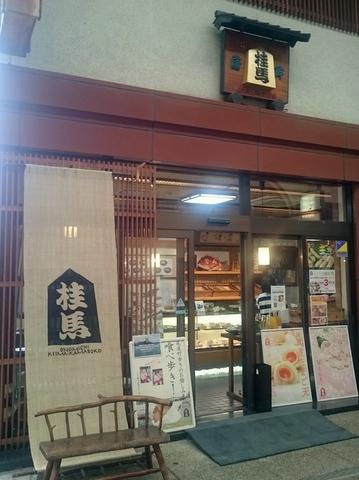 18.04.25尾道ツアー16
