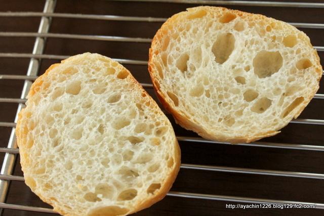 18.04.12フランスパン1