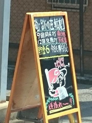 18.04.201人ベーカリーツアー5