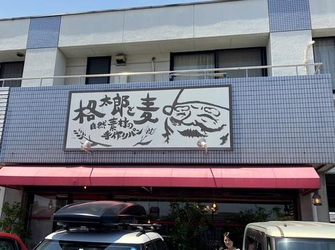 18.06.01女子旅(福山)2
