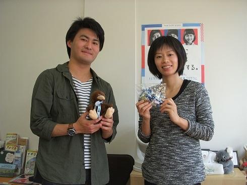 RyuFUKUZAWA帰国