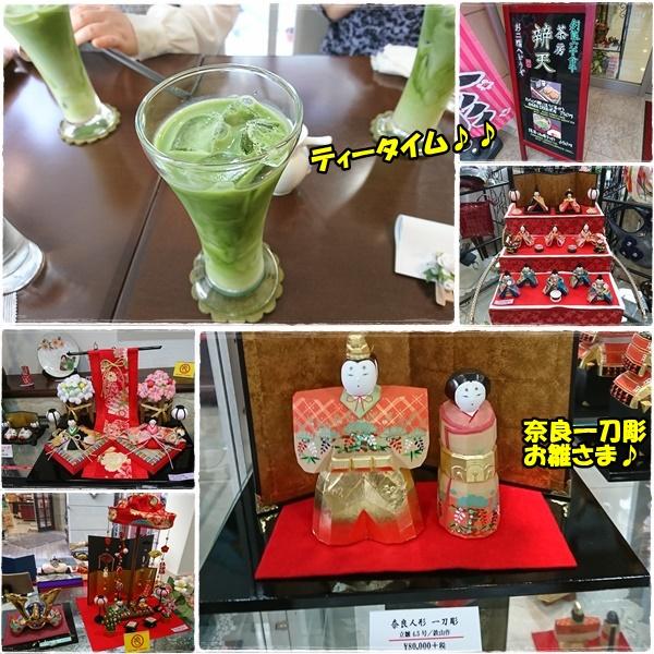 cafe_2018041400171263b.jpg