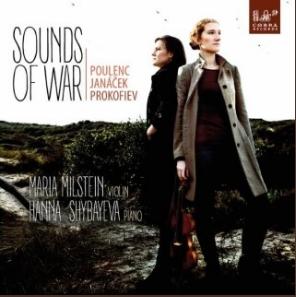 戦争の音楽
