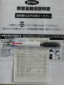 CIMG1863.jpg