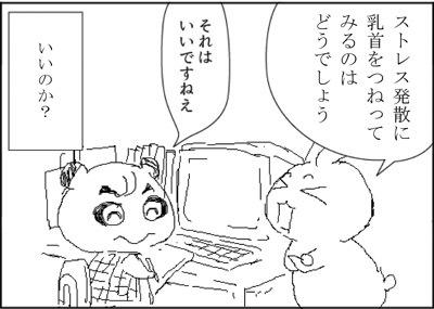 0501komahakushi-1.jpg