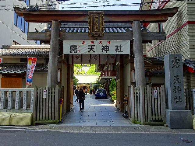 180421露天神社①