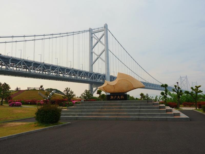 180430瀬戸大橋1