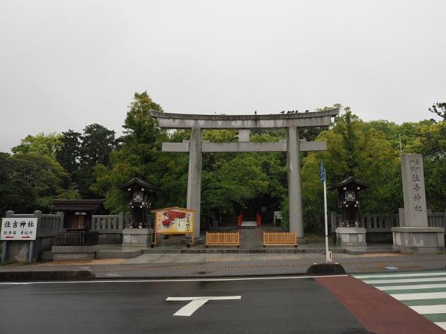 180502住吉神社①