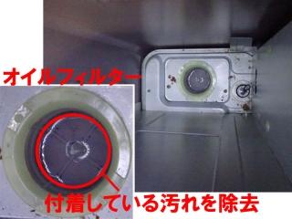 FANHTR_14_DSC00494.jpg