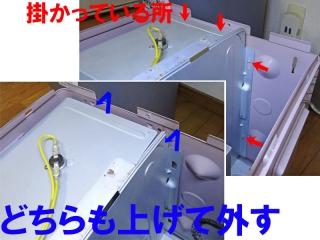 FANHTR_27_DSC004332.jpg