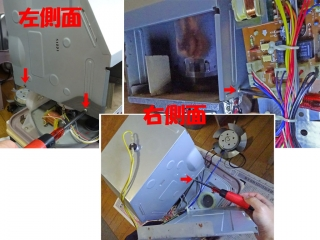 FANHTR_29_DSC00438b.jpg