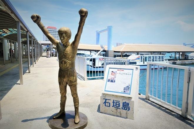 竹富島観光とDXの旅(10)