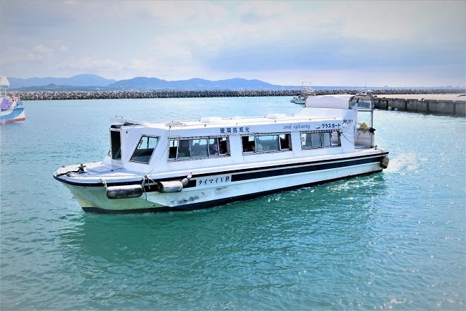 2018竹富島旅行 グラスボート(1)