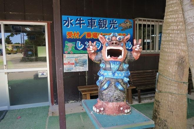 竹富島の水牛車観光にて_01