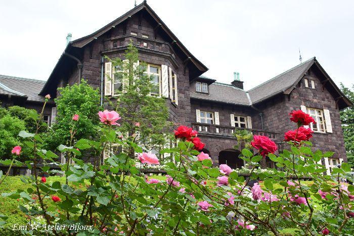 062-New-Emi-AtelierBijoux-旧古河庭園