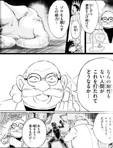 hanzawa180411-.jpg
