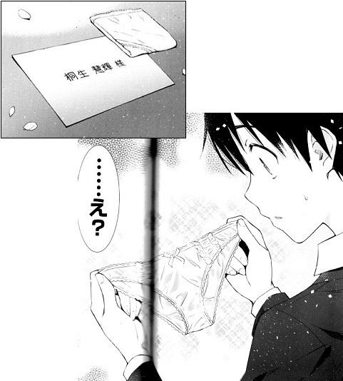 kawaii180525-1.jpg