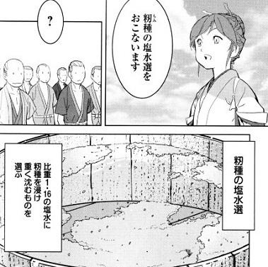 komachi180413-.jpg