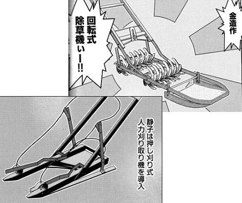 komachi180413-1.jpg