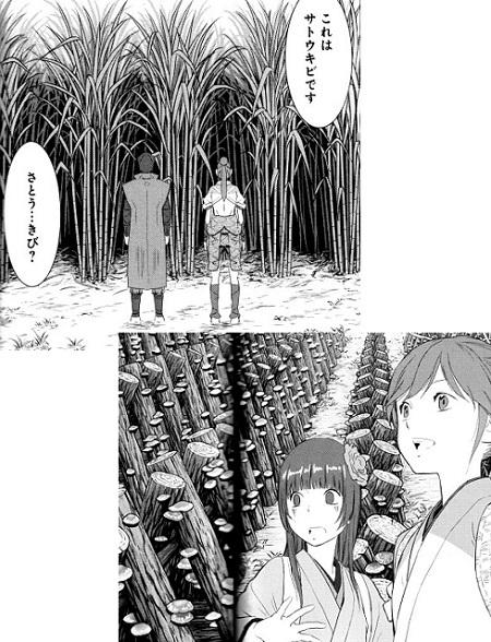 komachi180413-2.jpg
