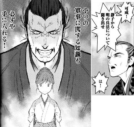 komachi180413-3.jpg