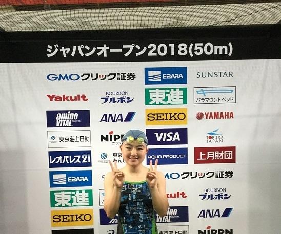 IMG_0728 ジャパンオープン
