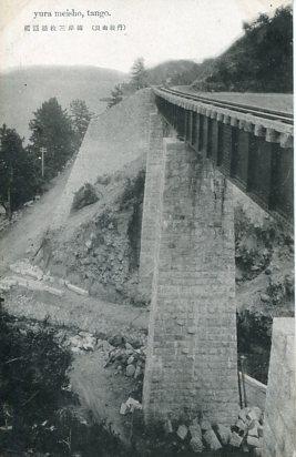 三枚橋橋梁001