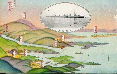 軽巡洋艦由良進水記念001