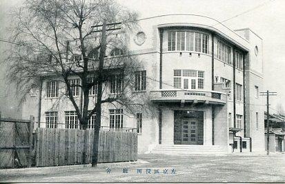 左京区役所新築竣工記念絵葉書002