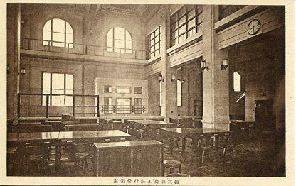滋賀農工銀行003