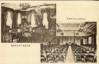 滋賀農工銀行004