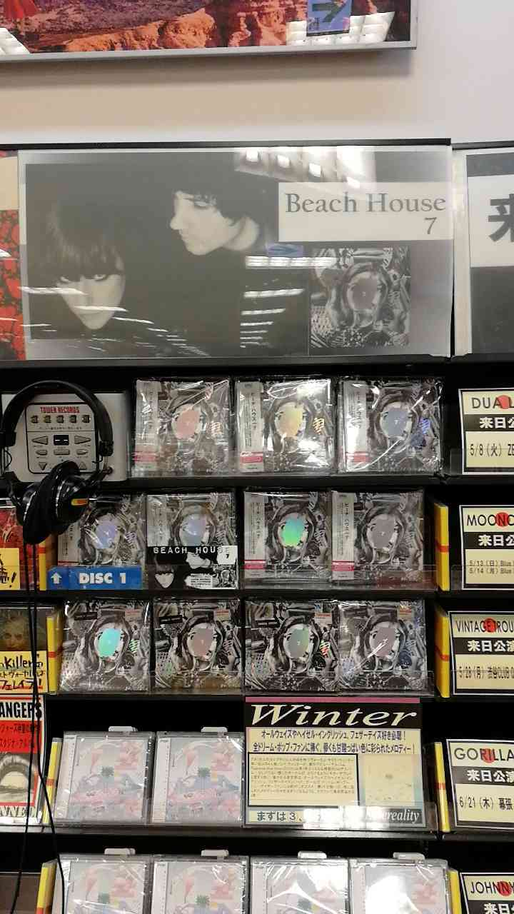 T新宿_BEACHHOUSE