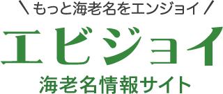 header-logo201802.png