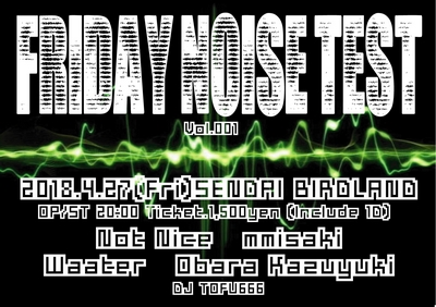 20180427_friday_noise_test_flyer